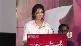 Actress Ritika Singh Speech at Sivalinga Press Meet Event