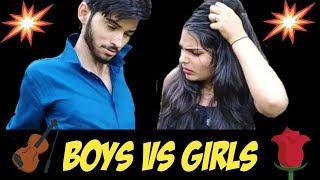Girls Vs Boys    Souls Swap    Girl Vs Boy Khatarnak Ladai