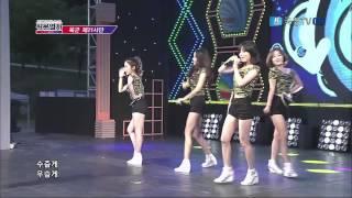 20140821 위문열차 트랜디(TREN-D) 캔디보이(CANDY BOY)