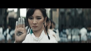 Meng Jia 孟佳 - adidas Originals CF