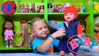 ✔ Кукла Беби Борн. Девочка Ярослава приготовила подарки для малыша / Doll Baby Born New Suit ✔