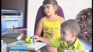видео Детская клиника Асклепиос Санкт Августин. Германия, Санкт Августин — лечение по лучшим ценам на BookingHealth.ru