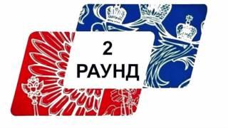 Амин Батуганов-Азамат Икаев 56,7кг