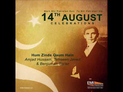 Hum Zinda Qaum Hain 640x360