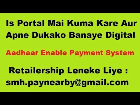 Paynearby Registration   Paynearby   How to register on paynearby   Aadhaar  Enable Payment System by NET Jankari