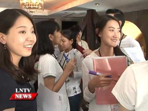 Lao NEWS on LNTV: A group of Japanese Students from Toyo University set to learn about Laos.9/9/2015