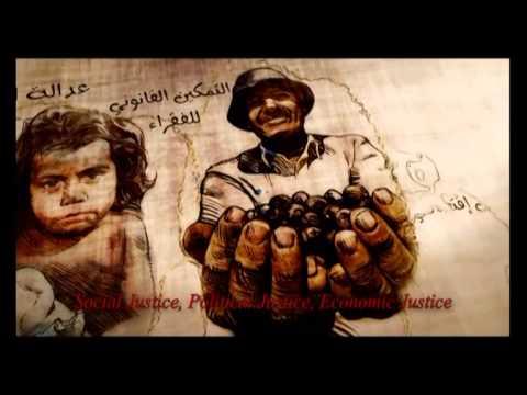 ARDD-Legal Aid Vision: Jordan, Land of Justice 2020