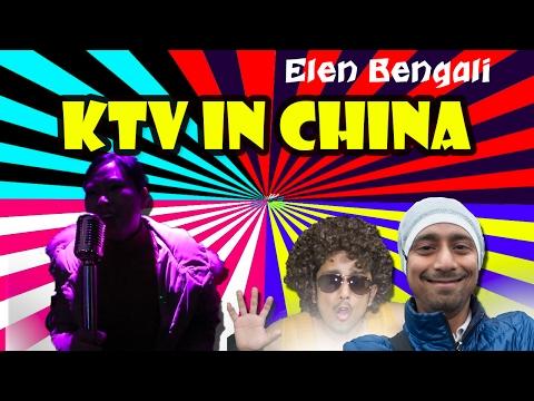 How to sing in KARAOKE (KTV) in China | Elen Bengali