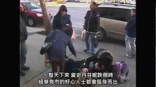 當你看見流浪漢在街上昏倒時,你會怎麼做? (What would you do?) thumbnail