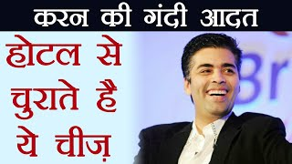 Karan Johar's FUNNY Unknown FACTS; Know here ! I FilmiBeat