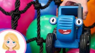Сборник игр для детей Синий Трактор и Маленькая Вера