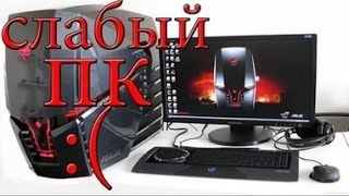 ТОП 5 ИГР ДЛЯ СЛАБОГО НОУТБУКА 2017, подпишись =)...