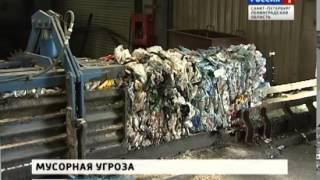видео Комплексы POTRAM по переработке ТБО