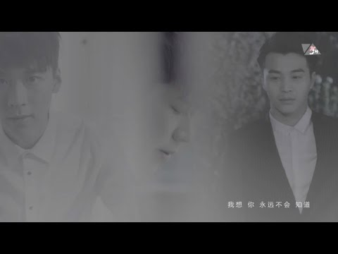 [Thaisub Fanmade] 我想你永远不会知道 ( I think you'll never know ) Ruiwen ver.  - W.bowen #Uncontrolledlove