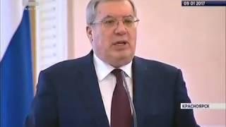В Красноярске открылся масштабный строительный форум(Телеканал