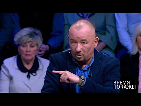 """""""Иди отсюда, ты умер"""", - Артем Шейнин выгнал украинского журналиста из студии. Время покажет"""