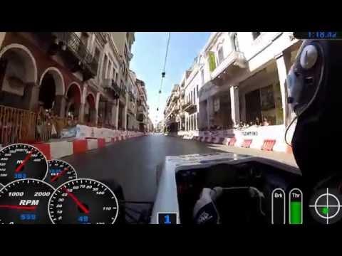 University of Patras Racing Team – Formula Student 2