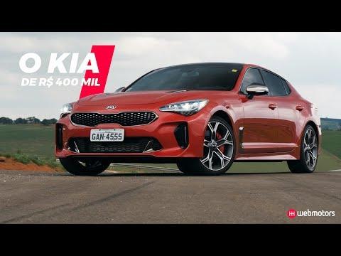 KIA STINGER GT - SALÃO DO AUTOMÓVEL 2018