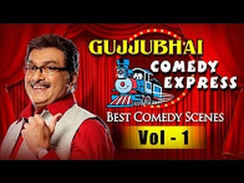 Gujjubhai Comedy Express Vol. 1 :...