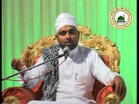Tamil Bayan - Nafshin Vilayyugal - Hazrat Syed Alavi Salih Mowlana - Sri Lanka