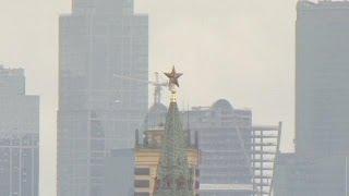 البنك الدولي يخفض توقعات نمو الاقتصاد الروسي - economy
