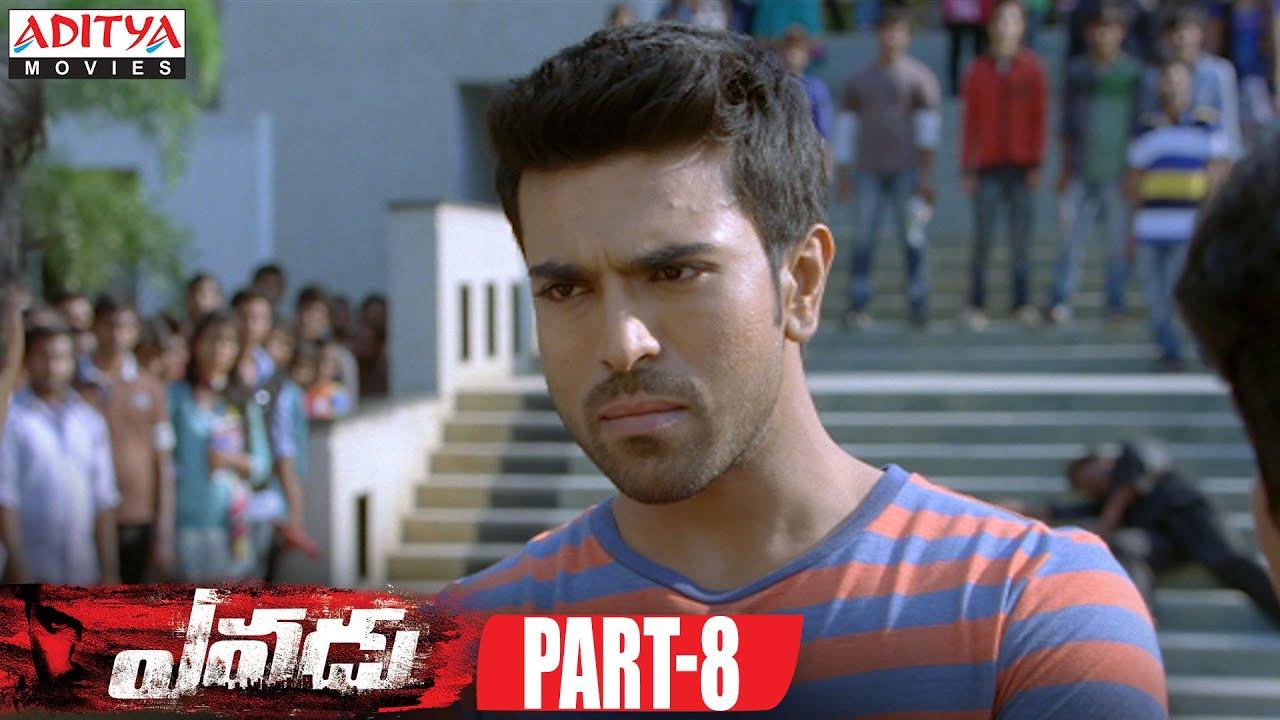 Download Yevadu Telugu Movie Part 8/14 - Ram Charan, Allu Arjun, Kajal Aggarwal,Shruti Haasan