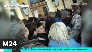 """Смотреть видео Большой театр закрыл онлайн-продажу билетов на """"Щелкунчика"""" - Москва 24 онлайн"""