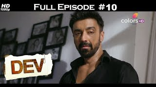 Dev - 3rd September 2017 - देव  - Full Episode