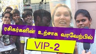 Dhanush Fans Celebrate Velaiilla Pattadhari 2 Release | VIP2 FDFS | Kasi