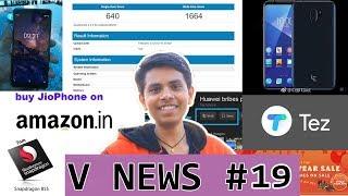 V News #19 - Snapdragon 855, Jio Phone Amazon, Nokia 7+,  Airtel Rs.9 Plan, LeEco Le X, Google Tez,