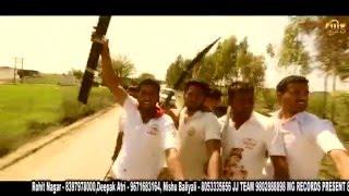 गोली मारो ||Mg Records || Official Video ||New Haryanvi Song 2016 || लेटेस्ट हरियाणवी सोंग