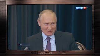 Рейтинг Путина. Как народу внушают благоговение перед Вождем - Гражданская оборона, 18.06.2019