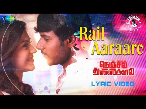 Rail Aaraaro -Lyric video | Nenjil Thunivirunthal | D | Pradeep, Shreya Ghoshal | Suseenthiran