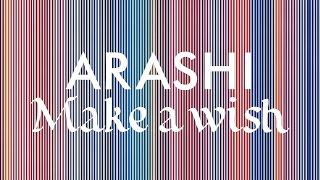 嵐/Make a wish(アルバム「Japonism」収録曲)