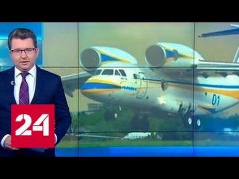 Смотреть Киев и Астану рассорил самолет онлайн
