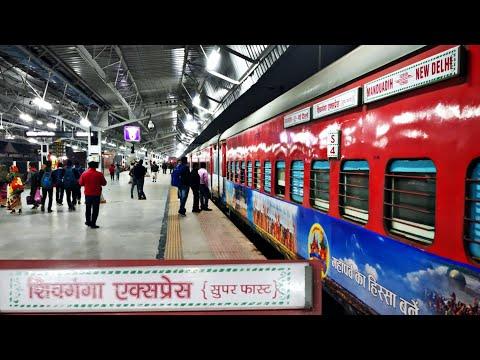 शिवगंगा एक्सप्रेस का इलाहाबाद आगमन || ShivGanga Express Arrives Allahabad Junction