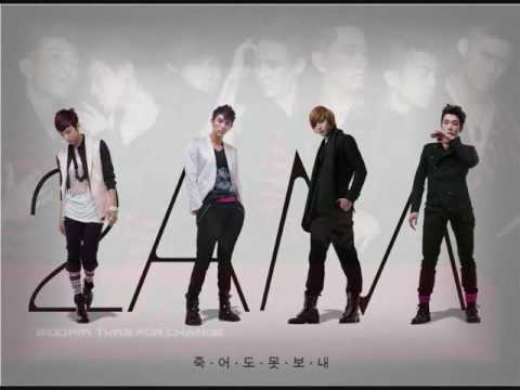 2AM/2PM - I Love You/I Hate You