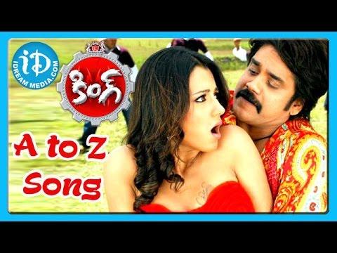 a-to-z-song---king-movie-songs---nagarjuna---trisha-krishnan---mamta-mohandas