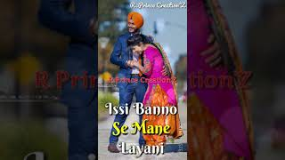 Banno (Official) || Raj Mawar, Vicky Kajla || New Haryanvi Song WhatsApp || R.Prince CreationZ
