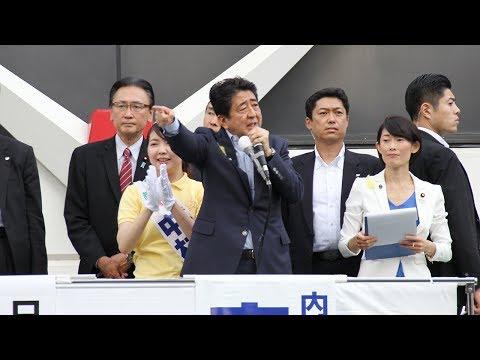 【徹底討論】 安倍のせいで落選した中村彩(27歳)がこの先生きのこるには・・・・ [無断転載禁止]©2ch.net [725713791]YouTube動画>1本 ->画像>57枚