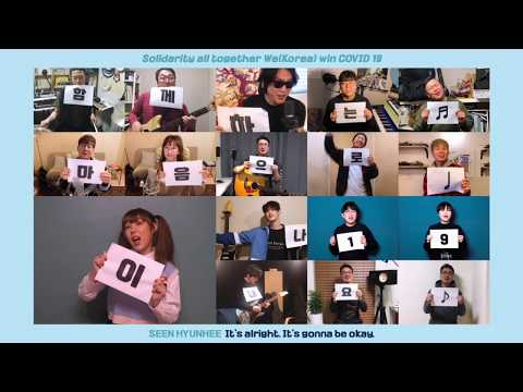 'Super Star (ver. Together) By Bang-Bang Project Official MV(ENG Sub)