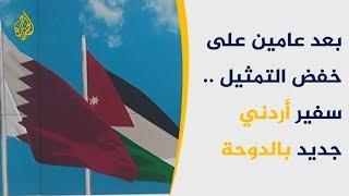 🇯🇴  🇶🇦 الأردن يقرر تعيين زيد اللوزي سفيراً في قطر