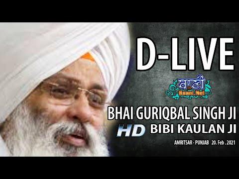 D-Live-Bhai-Guriqbal-Singh-Ji-Bibi-Kaulan-Ji-From-Amritsar-Punjab-20-Feb-2021