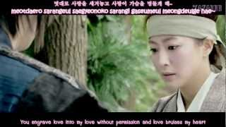 Jang Hye Jin &MC Sniper - Bad Person (나쁜사람) MV (Faith OST) [ENGSUB + Romanization + Hangul]