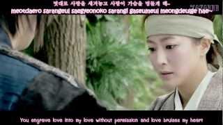 Jang Hye Jin &MC Sniper - Bad Person (나쁜사람) MV (Faith OST) [ENGSUB + Romanization + Hangul]