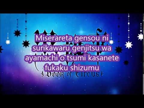 (BLACK BUTLER, BOOK OF CIRCUS ED)  AKIRA - Aoki Tsuki Michite (Lyrics Romaji)