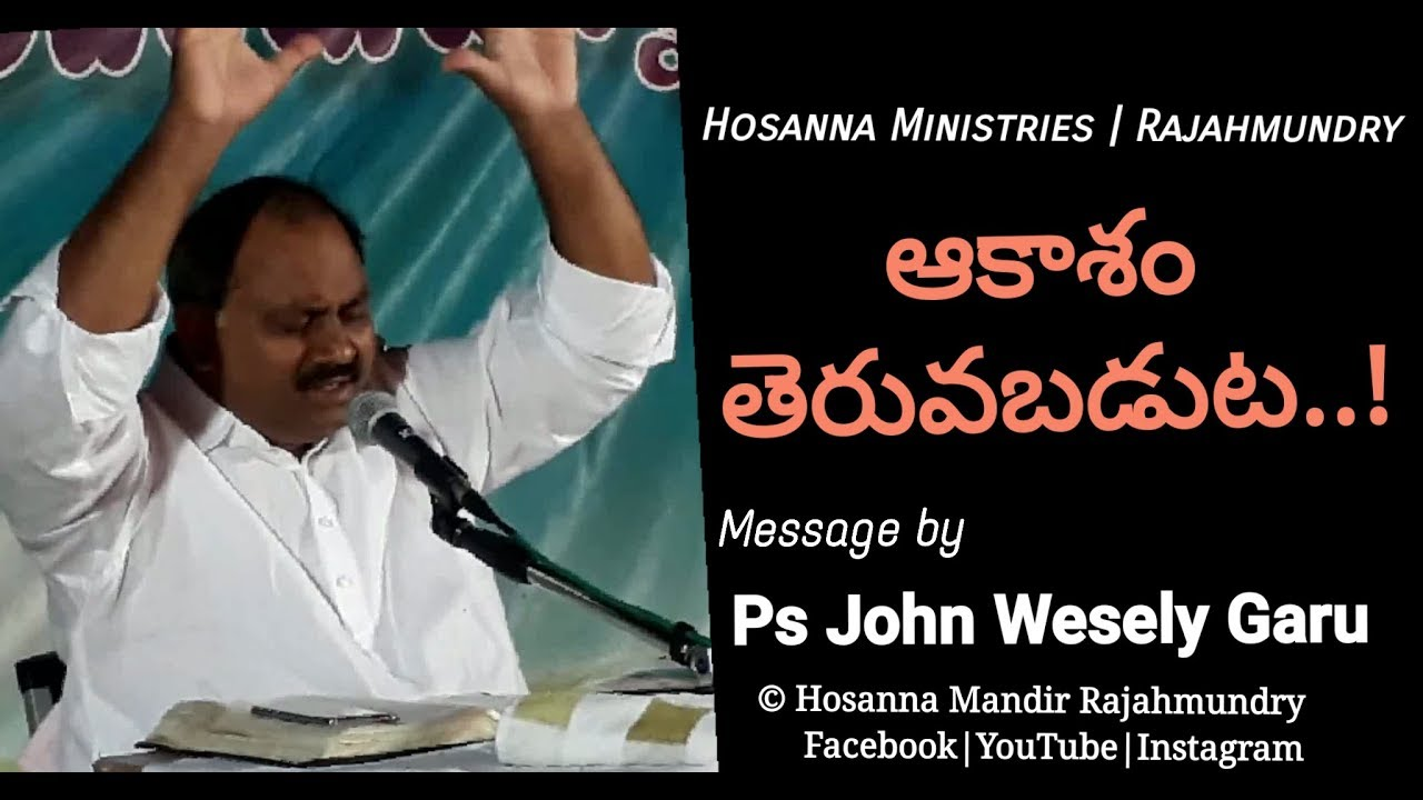 Hosanna Ministries | Ps John Wesely anna | Message | 5.11.2017 Sunday Evening Service