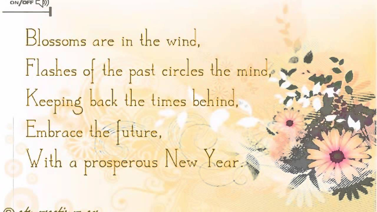 happy new year 2018 wishes sweetheart ecards greetings card video messages 13 09