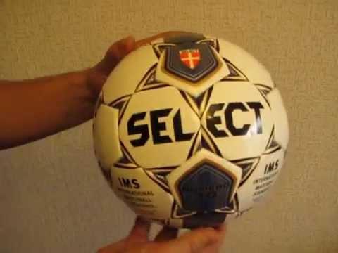 Мячи футбольные select купить по самой низкой цене. ✓удобная оплата, кассовый чек. Быстрая доставка!. ✓заказывайте мячи футбольные select у.