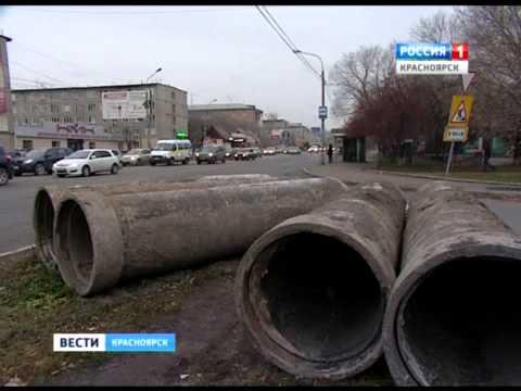 Движение по улице 60 лет Октября возобновлено